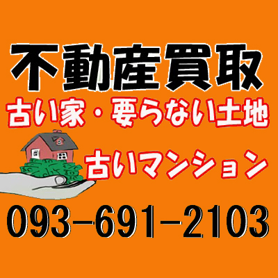 f:id:yoshiokakyouzou:20190924165906j:plain