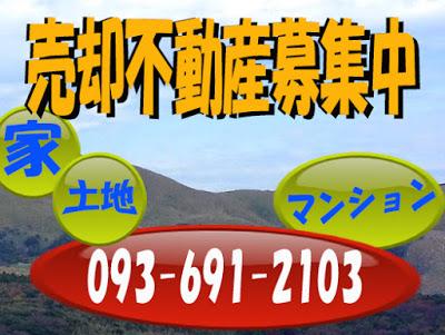 f:id:yoshiokakyouzou:20200728135657j:plain