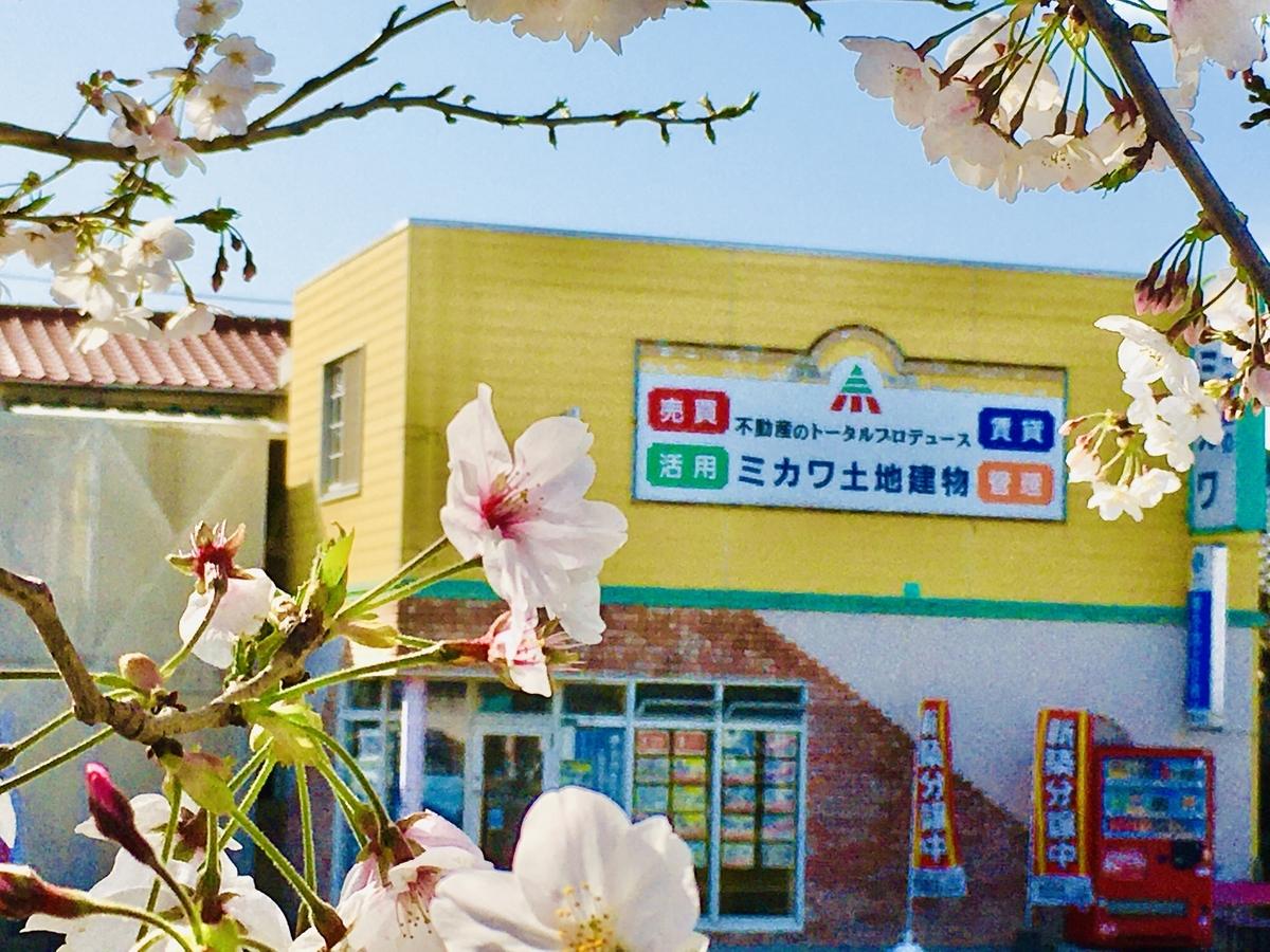 f:id:yoshiokakyouzou:20210326150323j:plain