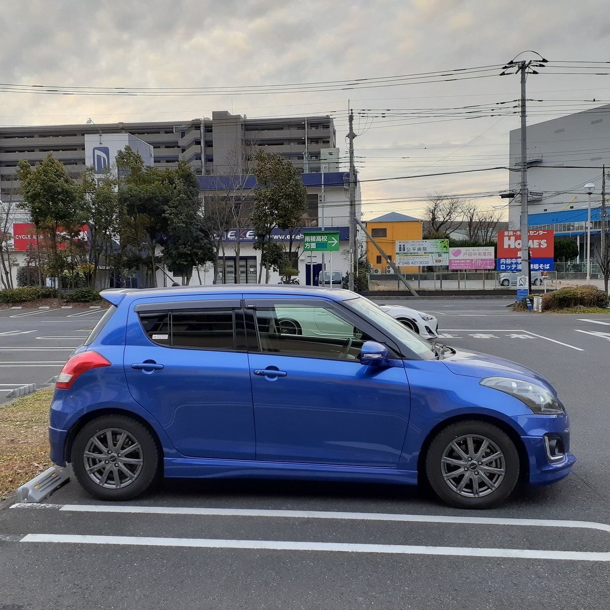 f:id:yoshioyoshi:20201227200618j:plain