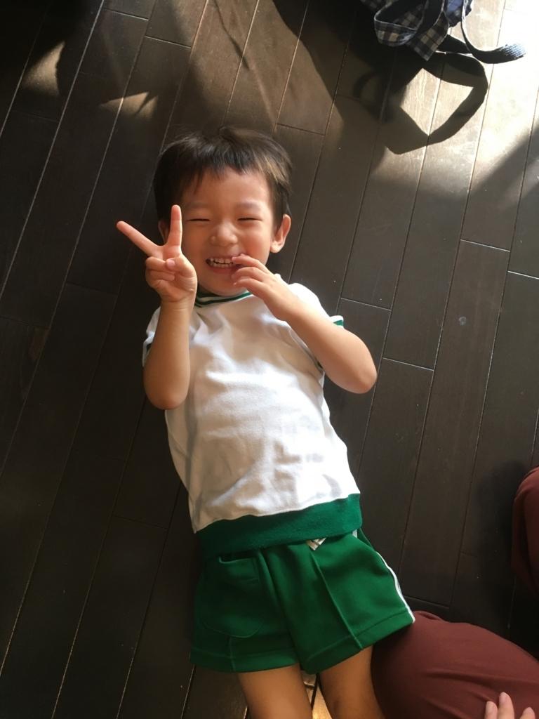 f:id:yoshipapan:20171021014946j:plain