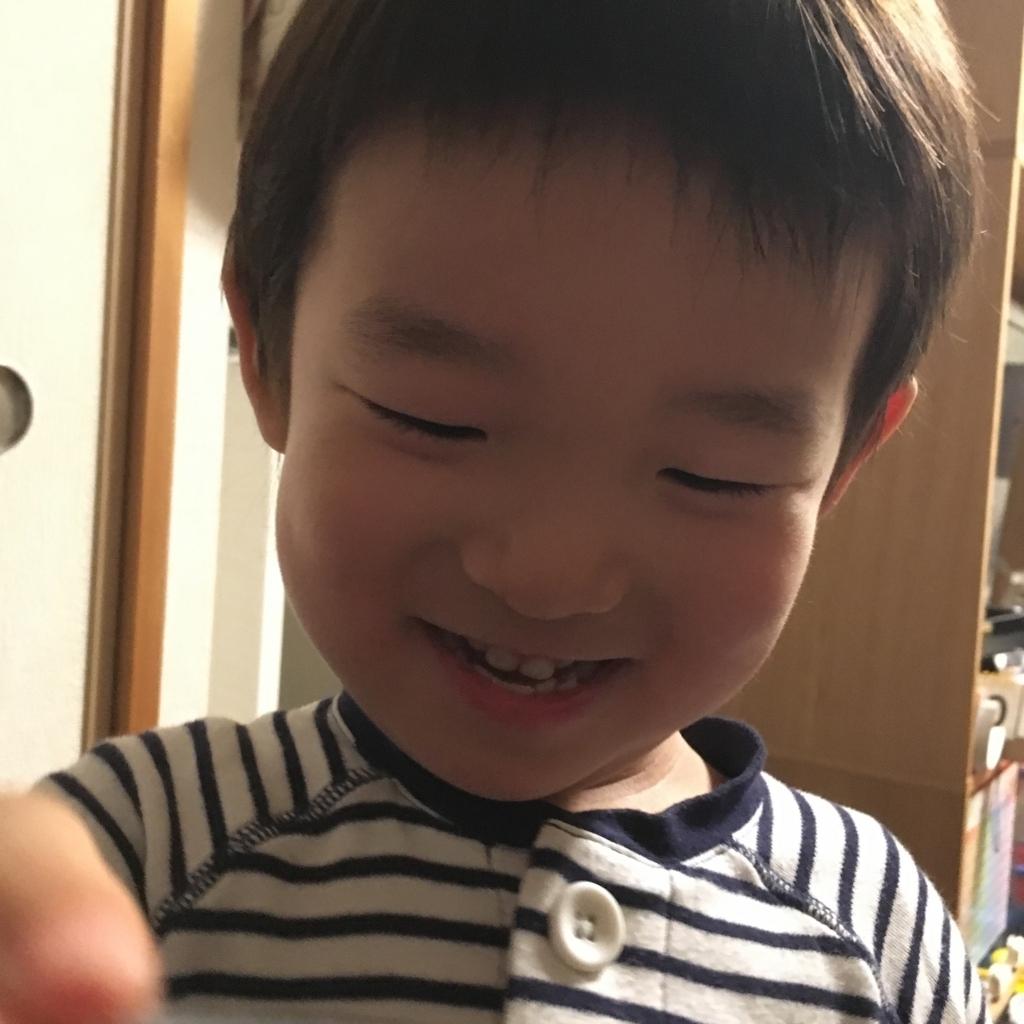 f:id:yoshipapan:20180321223031j:plain