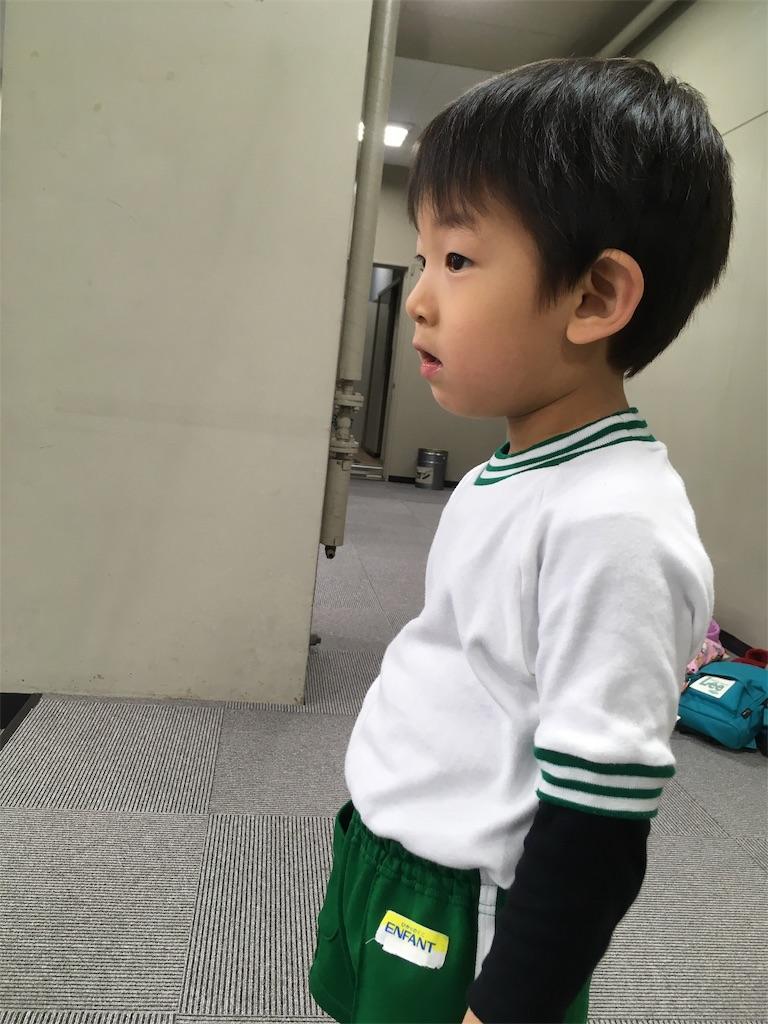 f:id:yoshipapan:20190303001017j:image