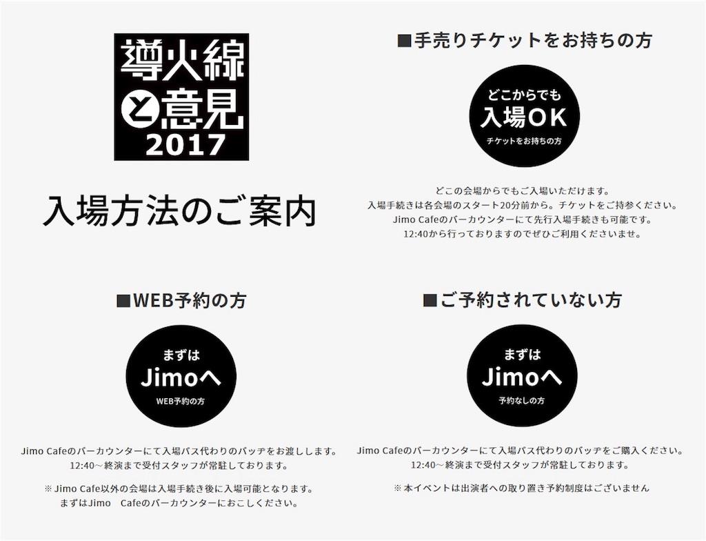 f:id:yoshipiro4450:20170913212546j:image