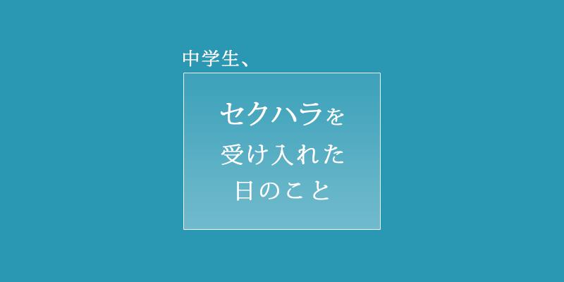 f:id:yoshirai:20170108034934p:plain