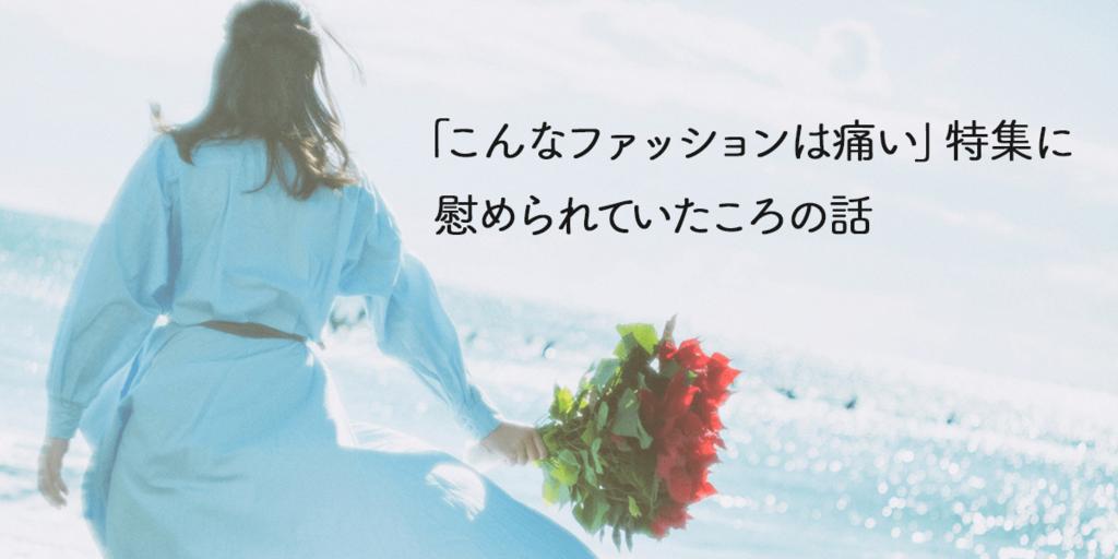 f:id:yoshirai:20180820005306p:plain