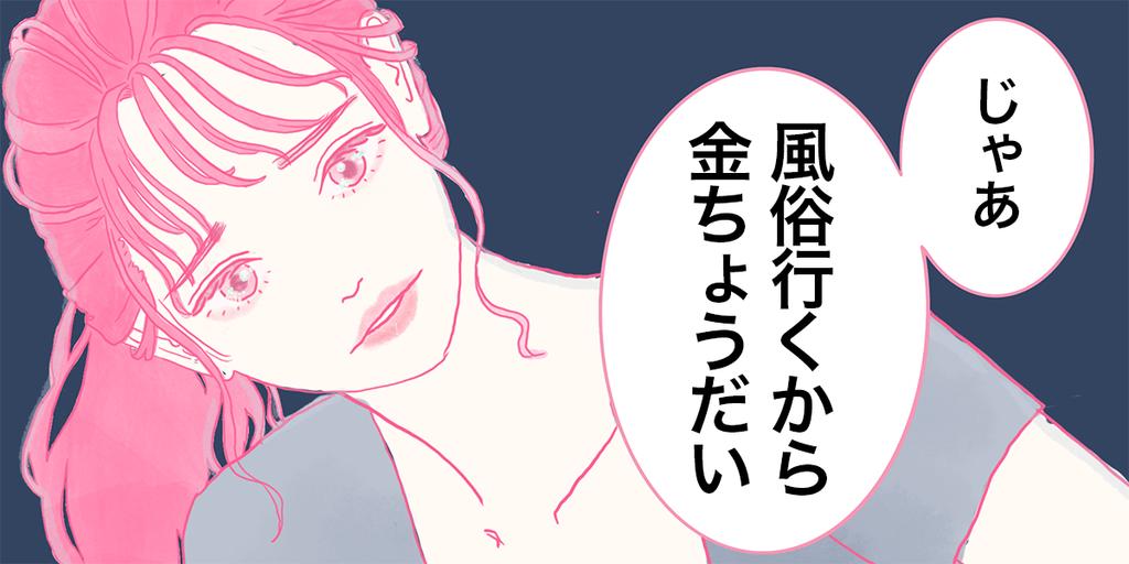 f:id:yoshirai:20181111174358p:plain