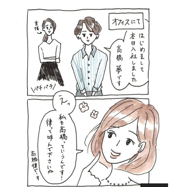 f:id:yoshirai:20190103201741j:image