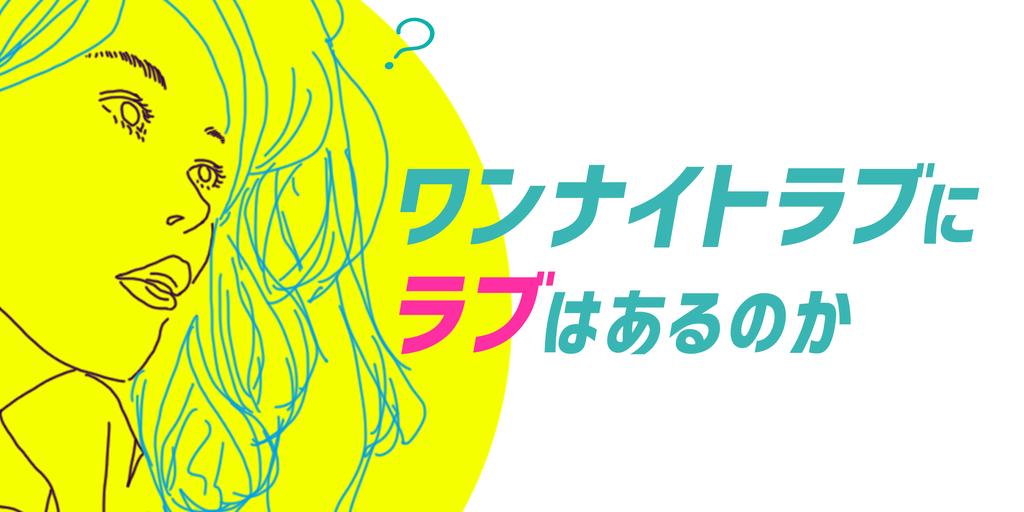 f:id:yoshirai:20190116215748p:plain
