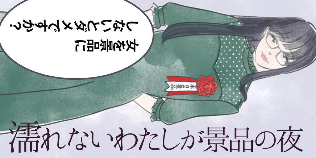 f:id:yoshirai:20190127065005p:plain