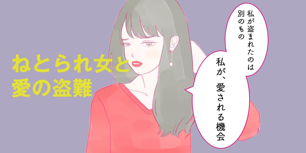 f:id:yoshirai:20190304041611p:plain