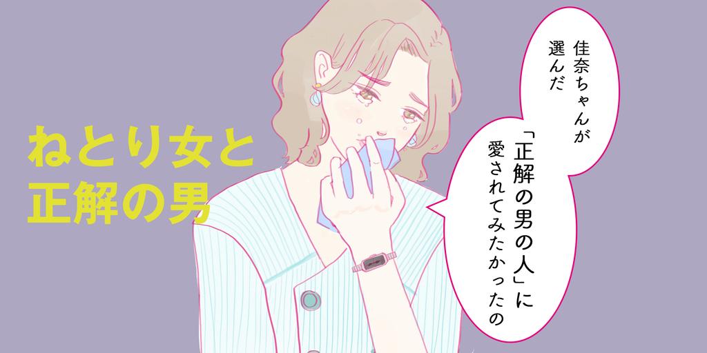 f:id:yoshirai:20190304041759p:plain