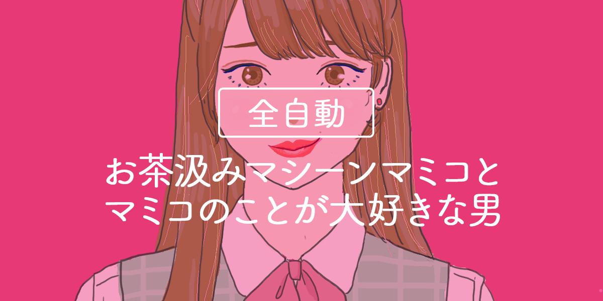 f:id:yoshirai:20190321161138p:plain