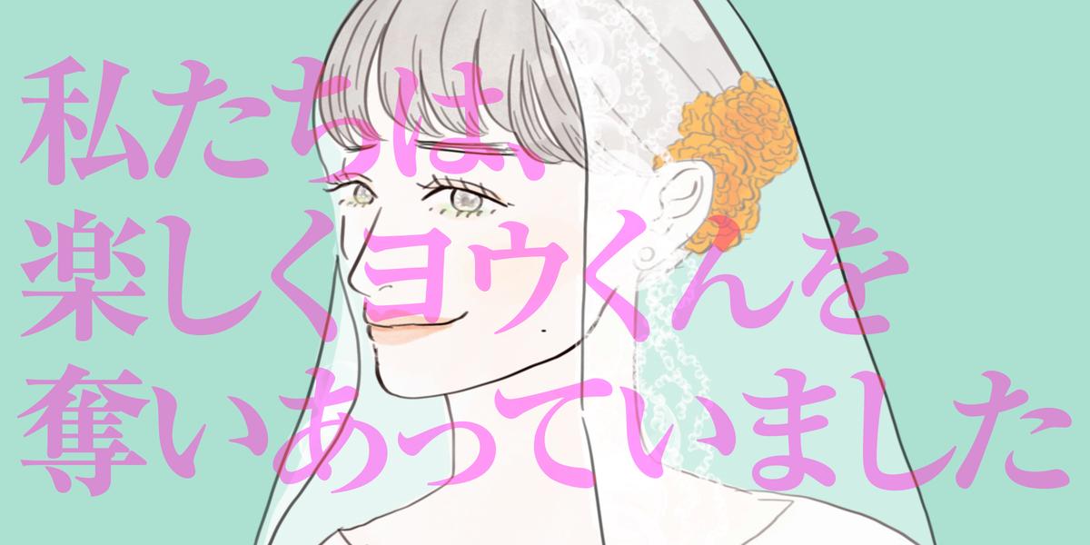 f:id:yoshirai:20190327005058p:plain