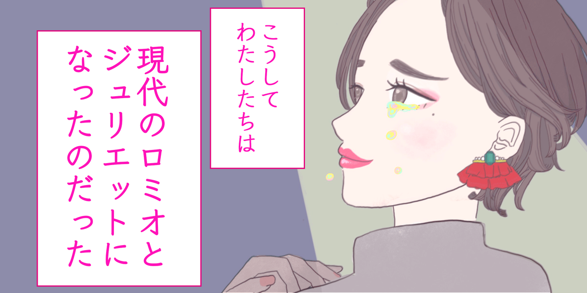 f:id:yoshirai:20190419004233p:plain