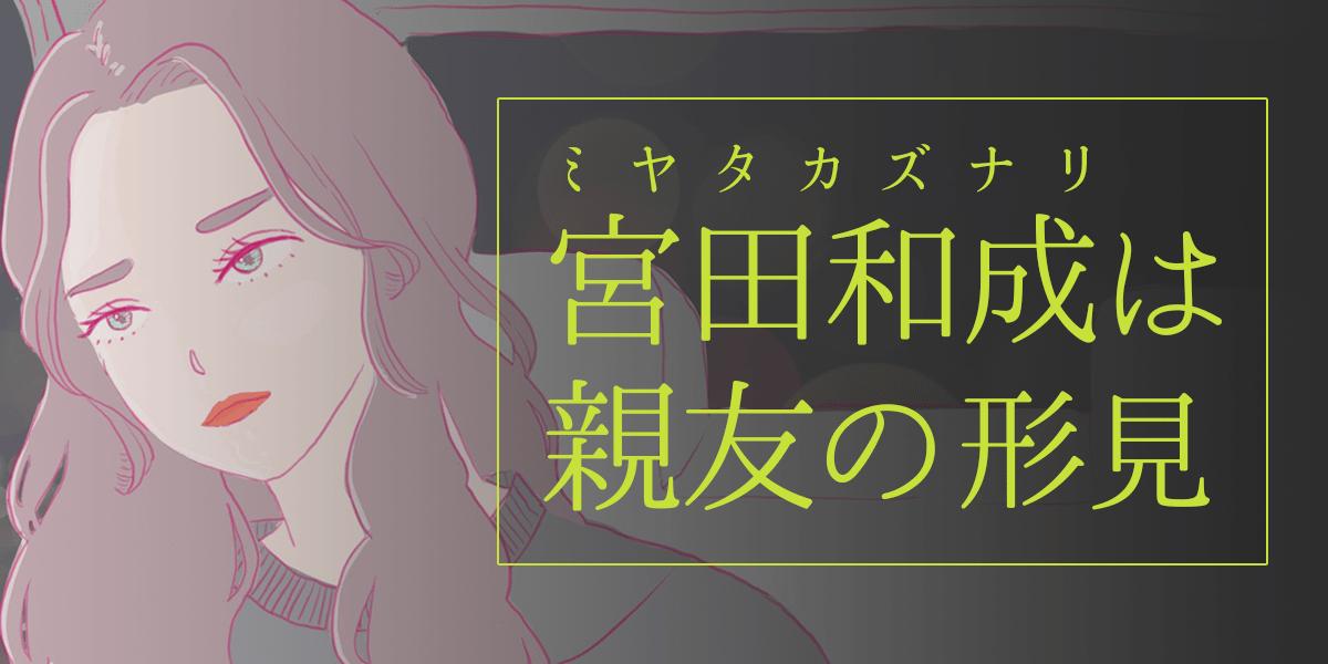 f:id:yoshirai:20190429213152p:plain