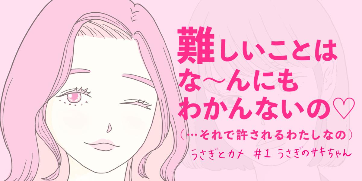 f:id:yoshirai:20200913062630p:plain