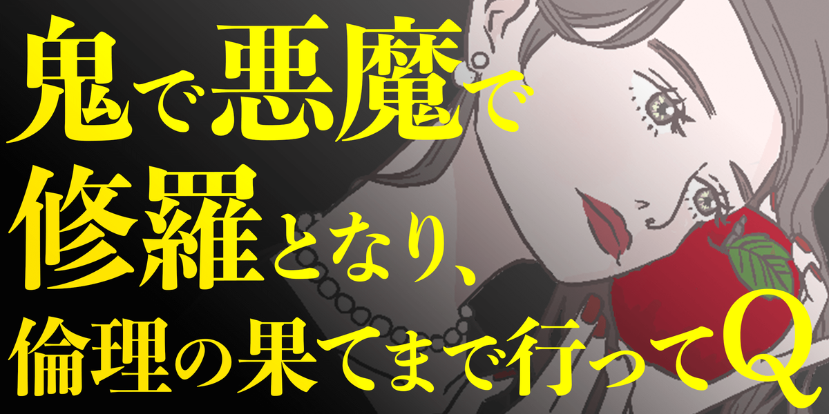 f:id:yoshirai:20200921055653p:plain