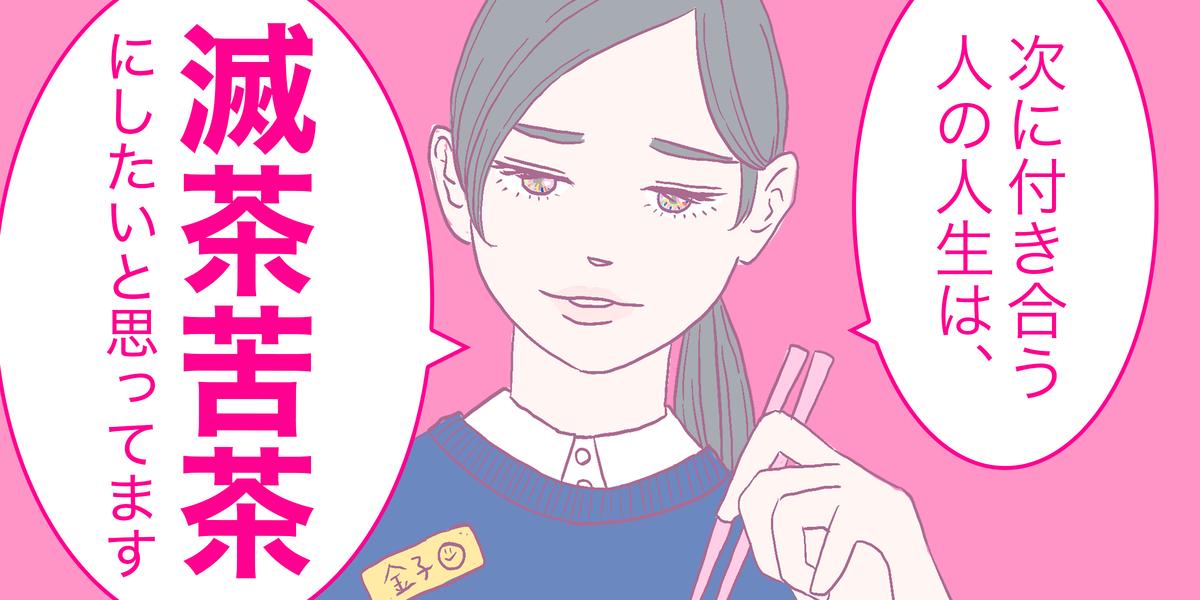 f:id:yoshirai:20200923022238p:plain