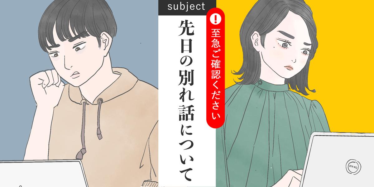 f:id:yoshirai:20201119192451p:plain