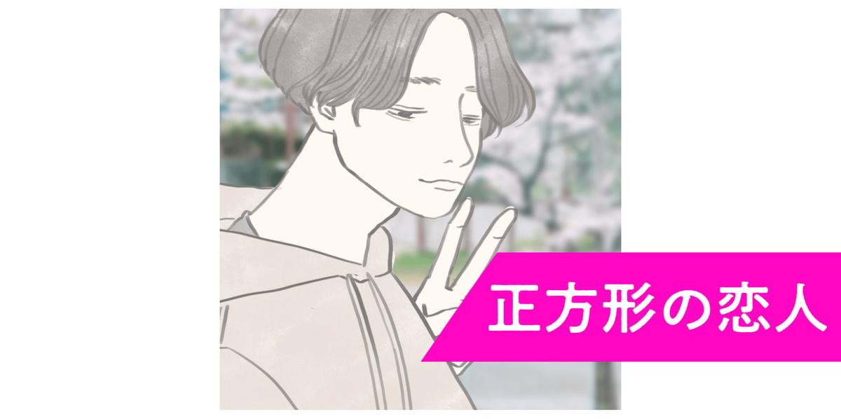 f:id:yoshirai:20210510184029p:plain