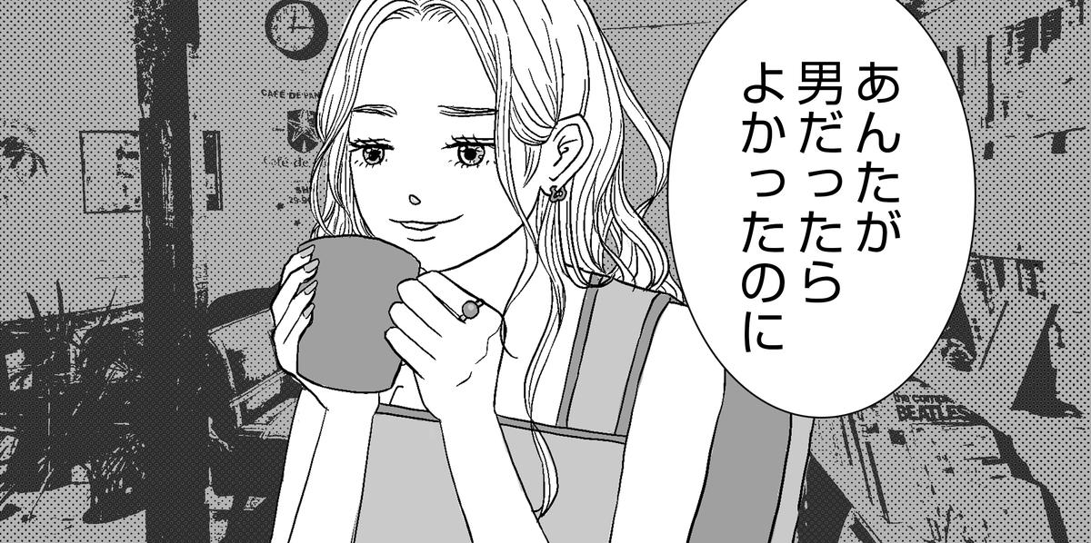 f:id:yoshirai:20210511222552p:plain