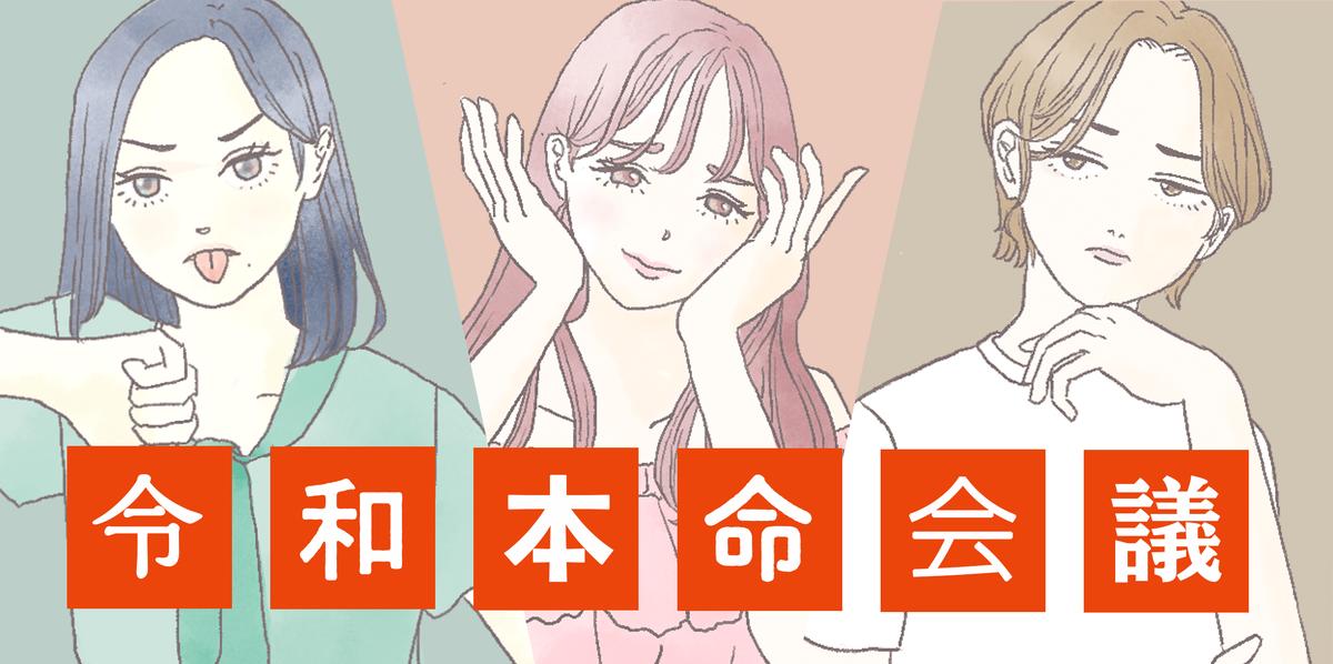 f:id:yoshirai:20210513024310p:plain