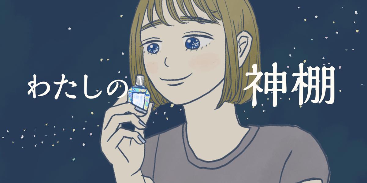 f:id:yoshirai:20210514220756p:plain