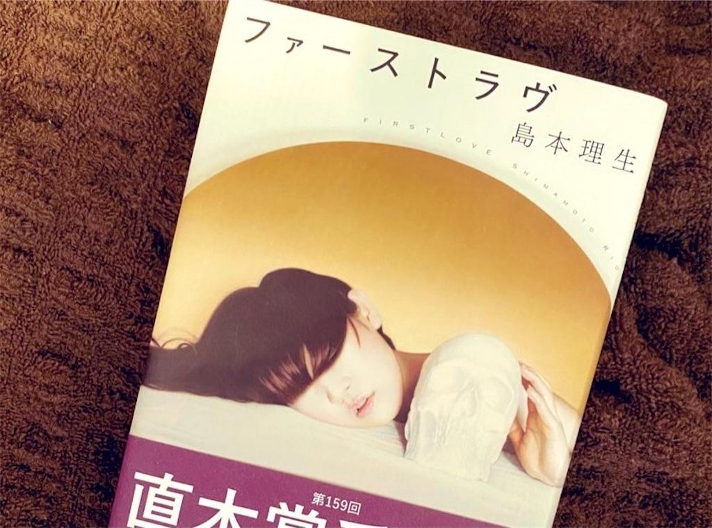 f:id:yoshirai:20210611225856j:image
