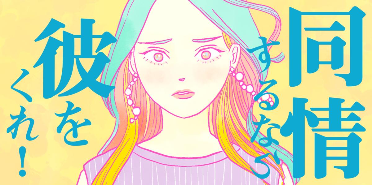 f:id:yoshirai:20210618030958p:plain