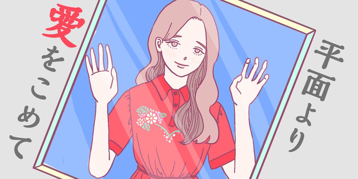 f:id:yoshirai:20210702172036p:plain