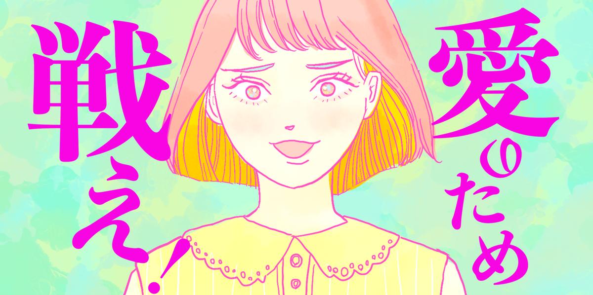 f:id:yoshirai:20210806032106p:plain