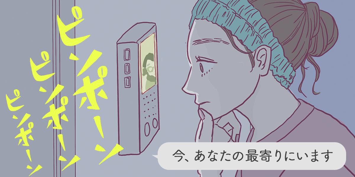f:id:yoshirai:20210907025849p:plain