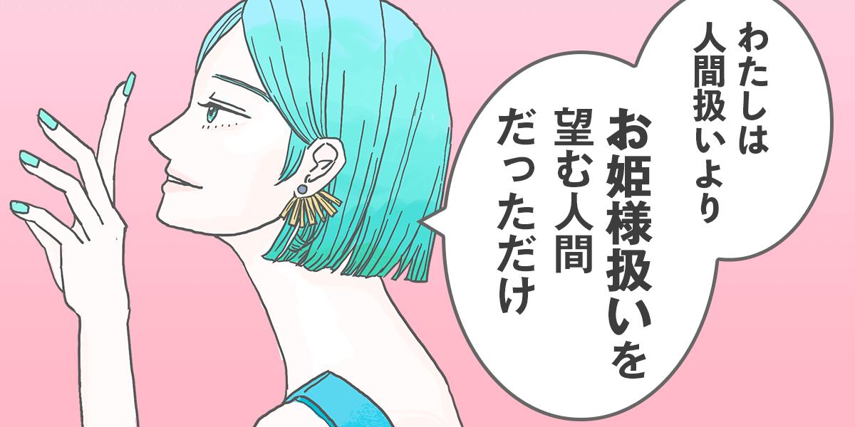 f:id:yoshirai:20210909043825p:plain