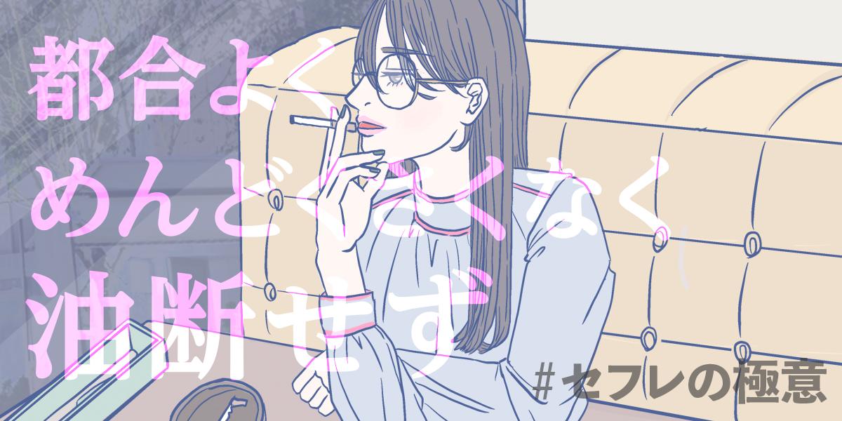 f:id:yoshirai:20210909221851p:plain
