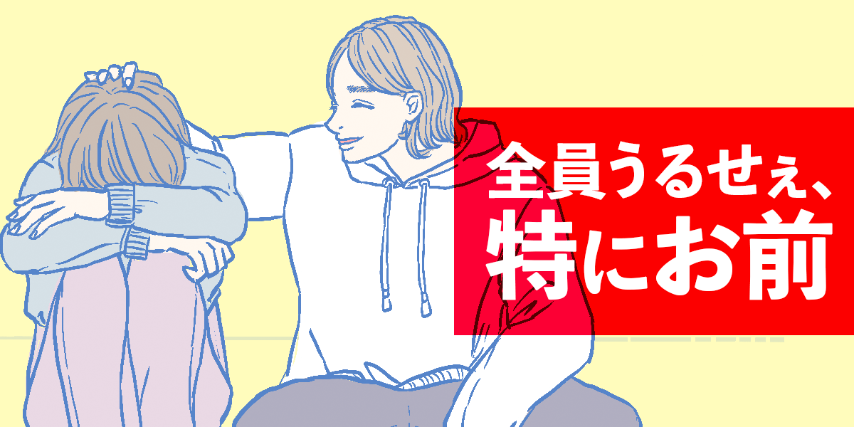 f:id:yoshirai:20210916025426p:plain