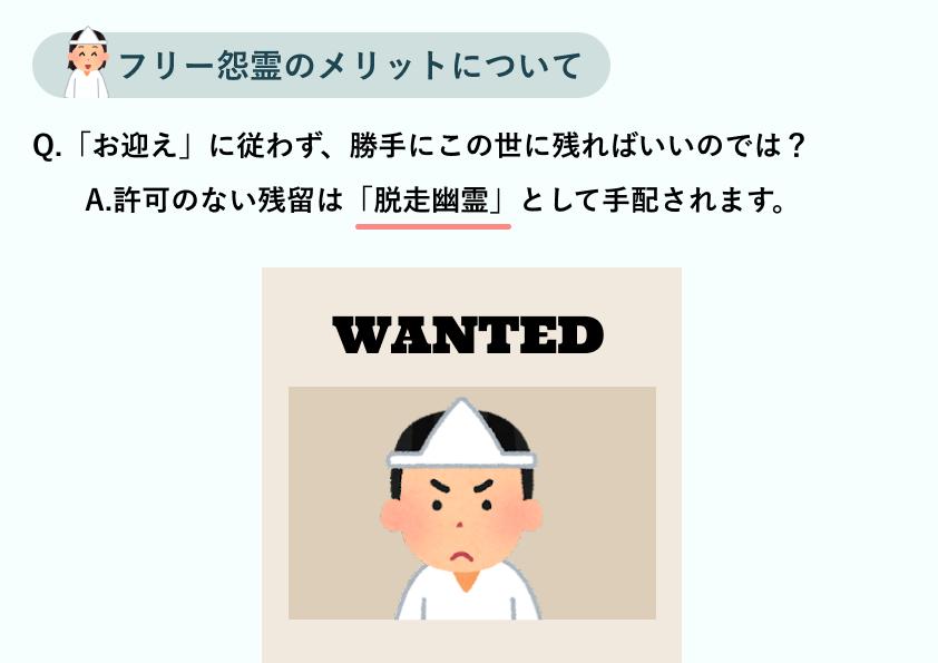 f:id:yoshirai:20210920053035p:plain