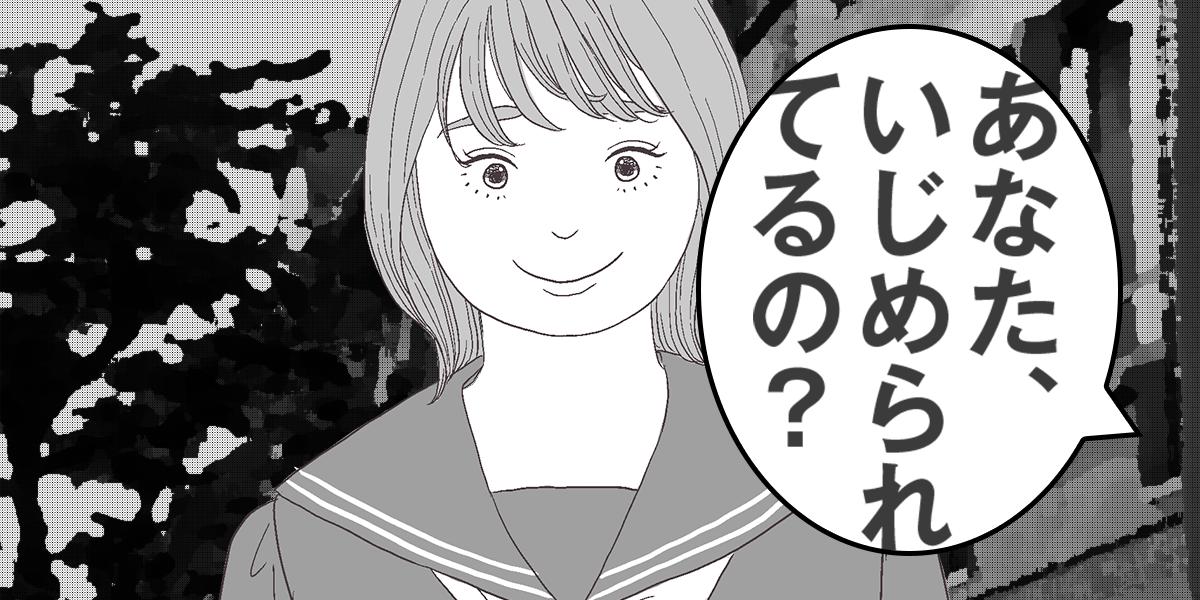 f:id:yoshirai:20210921200640p:plain