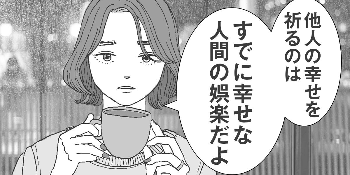 f:id:yoshirai:20210923062607p:plain