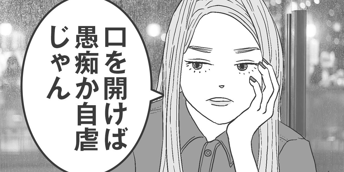 f:id:yoshirai:20210930231820p:plain
