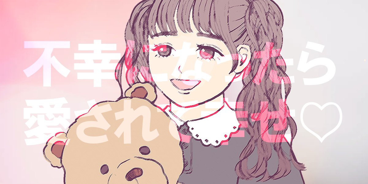 f:id:yoshirai:20211003022549p:plain