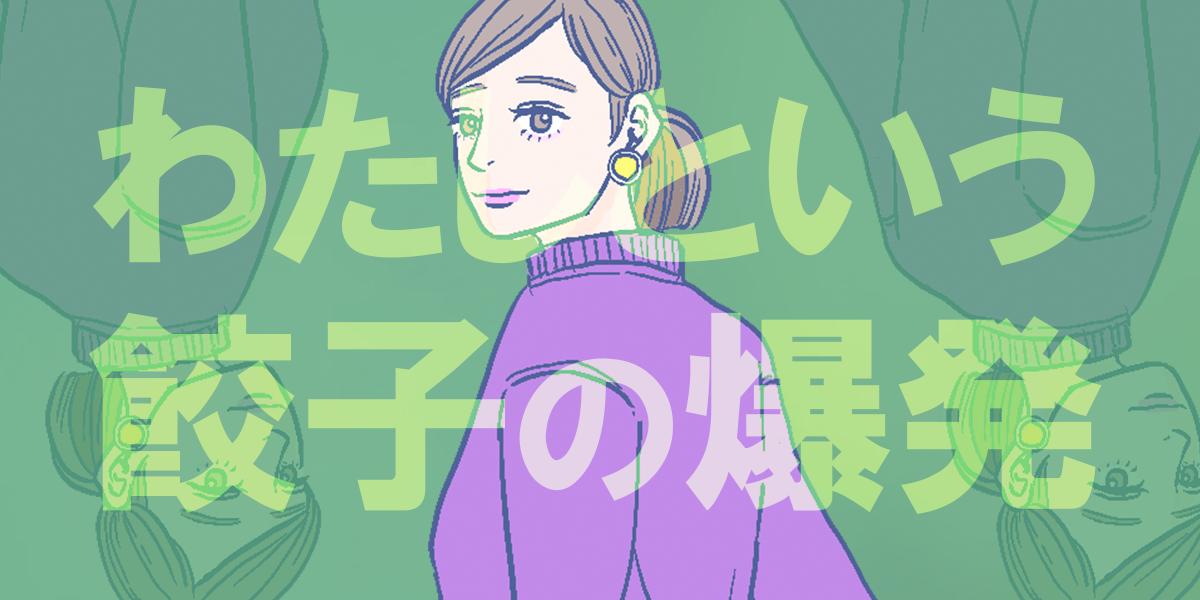 f:id:yoshirai:20211007171245p:plain