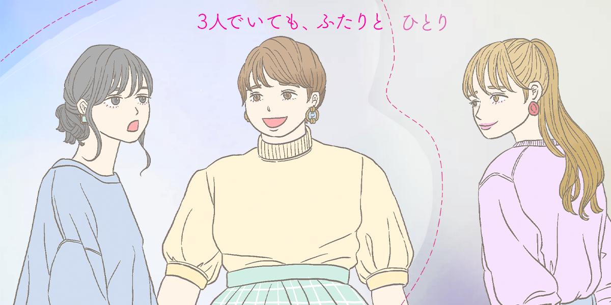 f:id:yoshirai:20211016020252p:plain