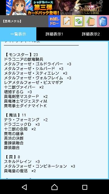 f:id:yoshiriko_yasa:20170128035116j:image