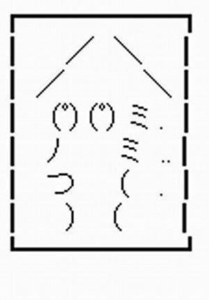 f:id:yoshiriko_yasa:20170130031809j:image