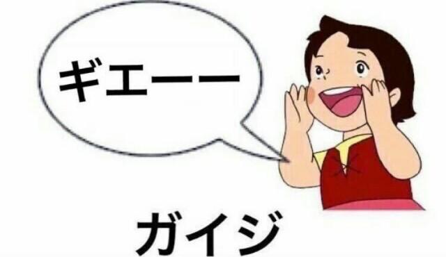 f:id:yoshiriko_yasa:20170201040413j:image