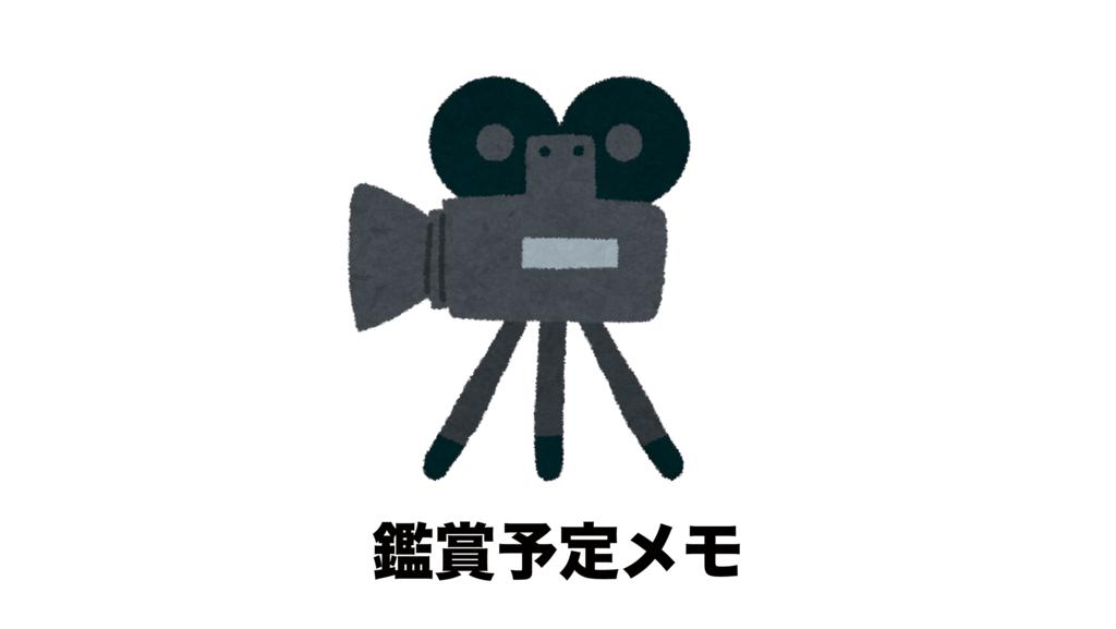 f:id:yoshiro-tarui:20180519162951p:plain