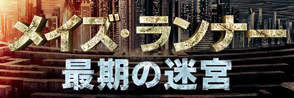 f:id:yoshiro-tarui:20180617201733p:plain