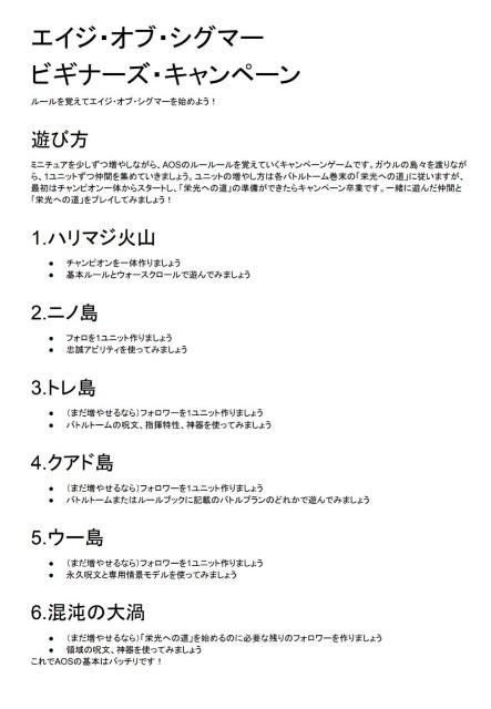 f:id:yoshiro-tarui:20210507174128j:plain