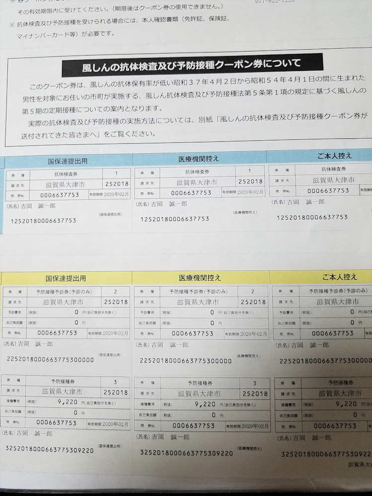 f:id:yoshisei830:20190614233047p:plain